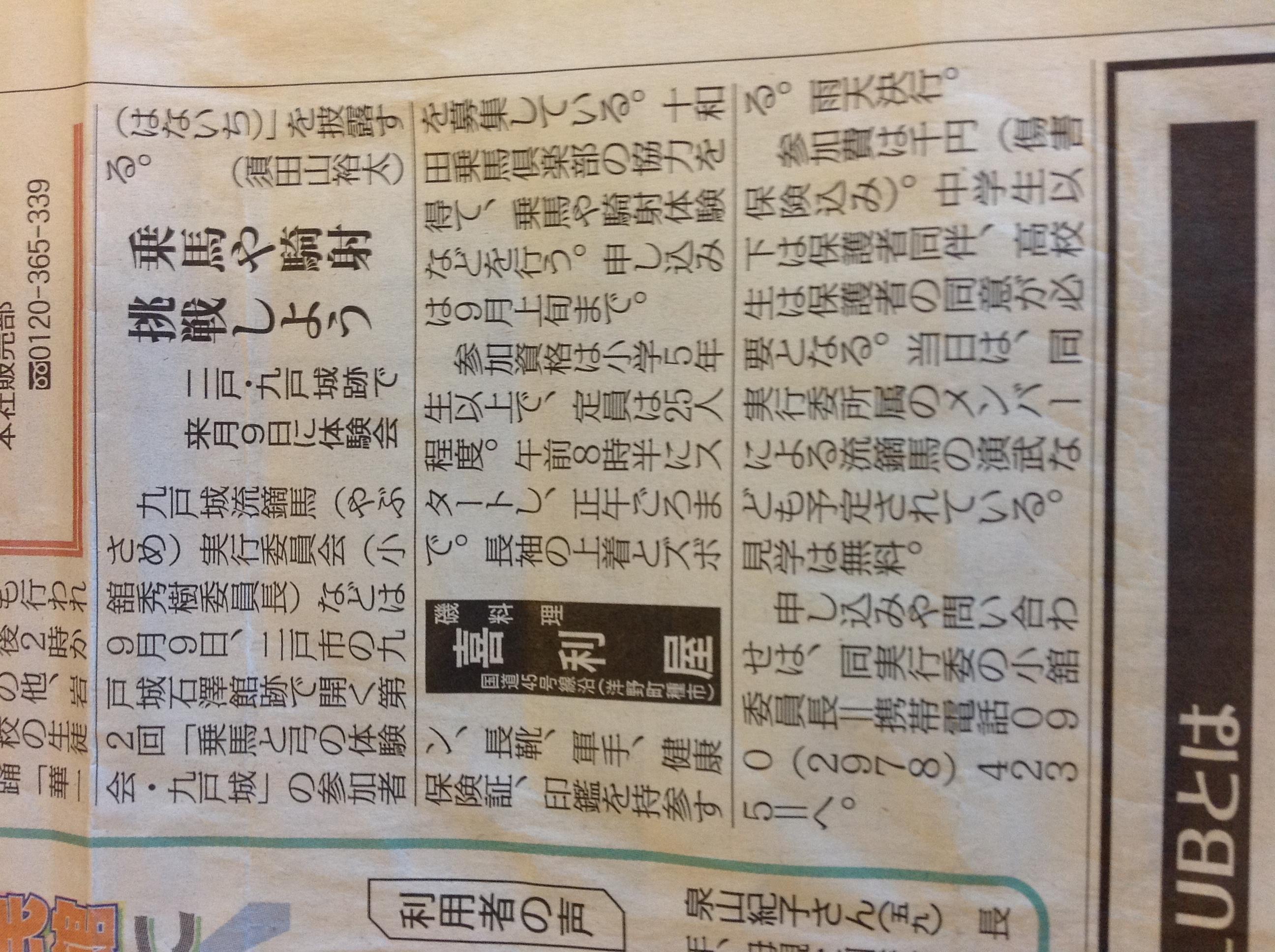 image/2012-08-25T17:24:27-1.JPG