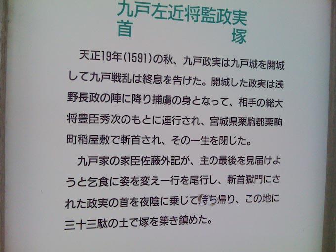 IMG_0348-2.jpg