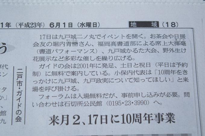 _IGP7754.jpg